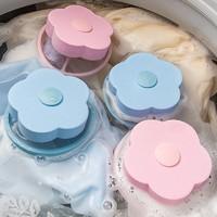 (3个装)莱朗 创意洗衣机除毛器 漂浮去污滤毛器梅花型网袋清洁除毛去毛过滤器