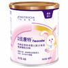 Neocate 纽康特 氨基酸配方粉   适用婴儿牛奶蛋白过敏 (1段、0-12个月、400g、0-400g)
