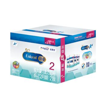 MeadJohnson Nutrition 美赞臣 较大婴儿配方奶粉2段(6-12月)(850克*4)整箱装 (2段、6-12个月、2kg以上)