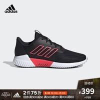 阿迪达斯官方 adidas climacool 2.0 w 女子跑步鞋B75842 *2件