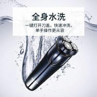 FLYCO 飞科 FS373 电动剃须刀炫酷蓝