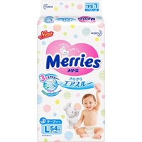 日本Merries花王进口婴儿宝宝纸尿裤尿不湿三倍透气L54片*3