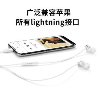 Apple 苹果 苹果耳机   Hifi音效 (白色、iOS、入耳式)