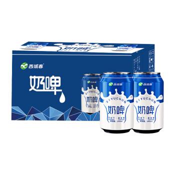 新疆西域春 奶啤整箱 300ml*12罐 乳酸菌饮料风味奶