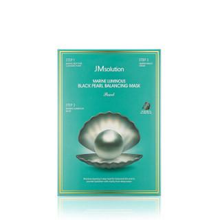 Jmsolution 肌司研 青光海洋黑珍珠平衡面膜 JM面膜补水保湿平衡水油
