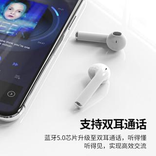 LINGCHEN 领臣 无线蓝牙耳机    Air Plus (白色、通用)