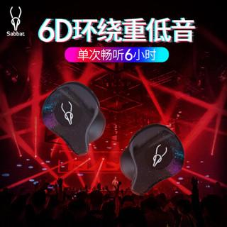 Sabbat 魔宴 真无线迷你隐形磁吸入耳式耳麦     5.0X12pro (黑色、通用)