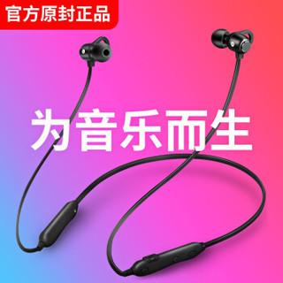 moloke 运动迷你双耳入耳式跑步挂脖式耳塞     S6 (金属黑、通用、IPX5)