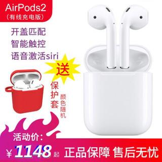 Apple 苹果 无线耳机 蓝牙耳机 苹果蓝牙耳机 (白色、入耳式)