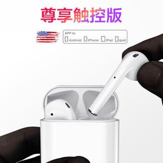 HUAWEI 华为 无线蓝牙耳机运动    Air Plus (白色、通用、入耳式)