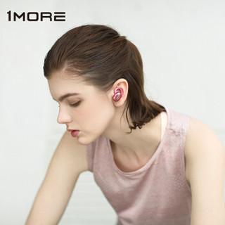 1more 万魔 E1026BT-I 真无线蓝牙耳机 倾城粉 入耳式