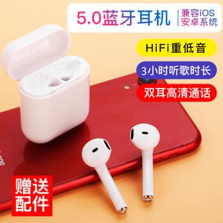 HUAWEI 华为 无线蓝牙耳机 (白色、通用、入耳式)