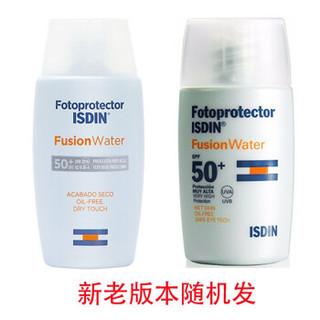 怡思丁(ISDIN) 防水高倍防晒霜女SPF50+紫外线隔离霜防晒乳液 30ml便携装(换促销再减10)