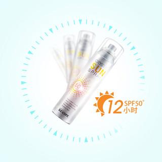 RECIPE 莱斯璧 韩国水晶防晒喷雾 防水防汗150ml SPF50+/PA+++ 两支装