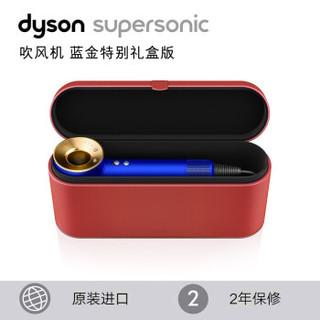 dyson 戴森 15279829-001 手工覆金箔