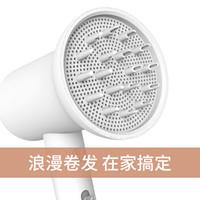 zhibai 直白 HL322 电吹风负离子大功率吹风筒  白色
