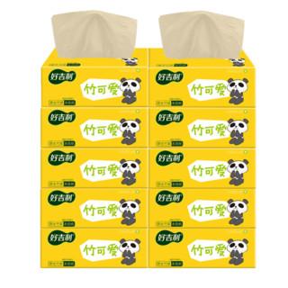 抽纸整箱10包精选装 本色纸巾纸家庭实惠装面巾纸家用卫生纸巾 超值10包整箱提装 *3件