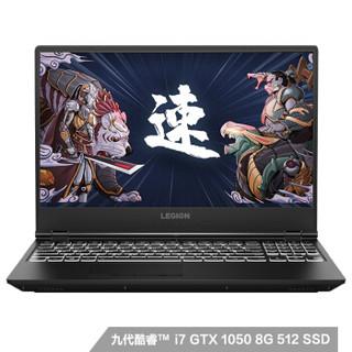 Lenovo 联想 15.6英寸游戏笔记本电脑    Y7000