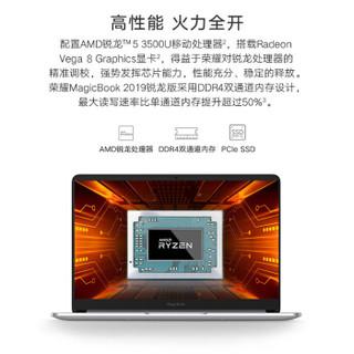 HUAWEI 华为 14英寸超薄学生商务办公超极本