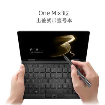 壹号本 3S Intel八代酷睿M8.4英寸迷你掌上口袋笔记本电脑平板电脑