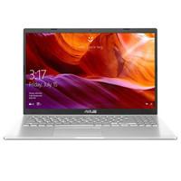 华硕(ASUS) 顽石6代FL8700FJ 15.6英寸i7笔记本电脑轻薄游戏办公学生手提2G独显 银色 i7-8565U 4G 256G MX230标配