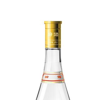 汾酒 玻汾系列 白酒 (475ml*6、箱装、清香型、53度)