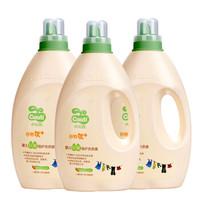 小浣熊 儿童皂液婴儿倍护洗衣液 2L*3瓶 *3件