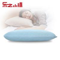 乐之小镇乳胶枕头泰国天然乳胶护颈枕 天蓝色