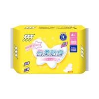 555 基础系列 卫生巾日用 PX-508M-1