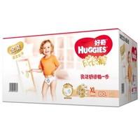 HUGGIES 好奇 金装成长裤式纸尿裤 适合学步宝宝 692358944587