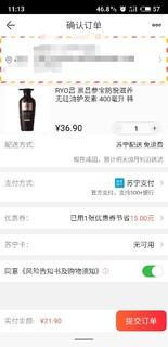RYO吕 黑吕参宝滋养无硅油护发素/乳 400ml 韩国进口