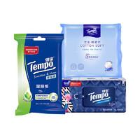 Tempo得宝 出游礼包 洁面棉柔巾7抽1包+湿厕纸体验装10片(随机发货)+mini手帕纸6包