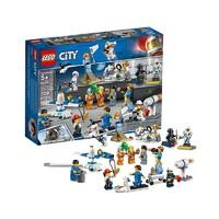 61预售、考拉海购黑卡会员:LEGO 乐高 City 城市系列 60230 太空研发人仔套装