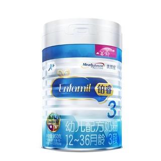 MeadJohnson Nutrition 美赞臣 铂睿 幼儿配方奶粉 3段 850克 4罐装