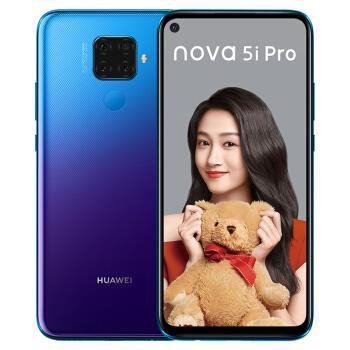 HUAWEI 华为 nova 5i Pro 智能手机 8GB 128GB