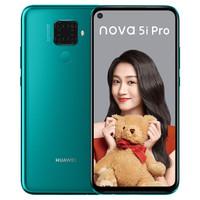 HUAWEI 华为 nova 5i Pro 4G版 智能手机 8GB+128GB 全网通 翡冷翠