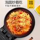 Midea 美的 MC-JHN30F 电饼铛 79元(需用券)
