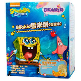 Beakid 香蕉味 美国海绵宝宝雪米饼 儿童零食60g *8件