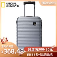National Geographic 国家地理 超轻密码拉杆箱万向轮旅行箱行李箱登机箱 N078HA (蓝色、24寸)