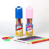 CARIOCA 可水洗大容量水彩笔 12色