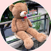 LiYi99 礼意久久 毛绒玩具大熊猫布娃娃 棕色 1.6m