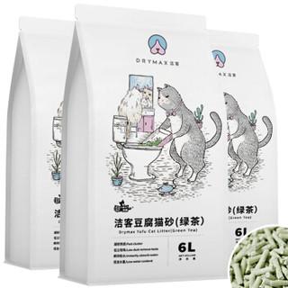 Drymax 洁客 植物环保结团豆腐砂 白色 2.72kg*3袋