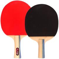 DHS 红双喜 入门训练业余乒乓球拍横直对拍套装赠乒乓球(e2星横直)  e2xinghengzhi