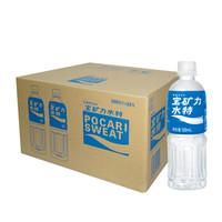 POCARI SWEAT 宝矿力水特 电解质运动型饮料