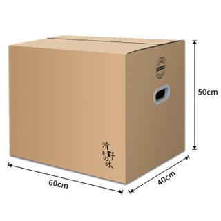 清野の木 搬家纸箱子有扣手 60*40*50cm(五个装)大号