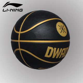 LI-NING 李宁 篮球正品街头水泥地比赛训练儿童小学生幼儿园蓝球 黑金常规7号篮球   313 (黑金、7号)
