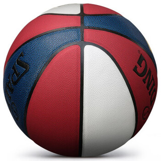SPALDING 斯伯丁 篮球NBA室外PU掌控蓝球标准7号比赛篮球 74-655Y销售爆款   74-602Y 74-604Y 74-606Y 74-655Y (彩色、7号、74-655Y销售爆款)