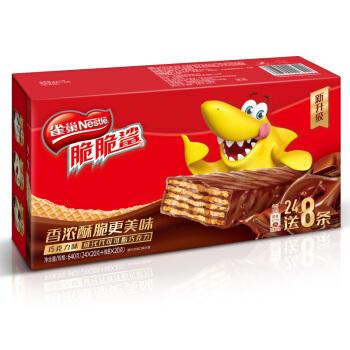 Nestlé 雀巢 威化饼干  巧克力口味640g