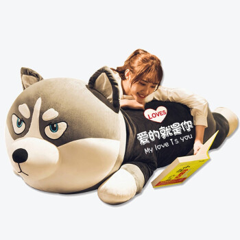 SHUI JING YU 水晶鱼 毛绒玩具狗大号公仔1.5米 灰色