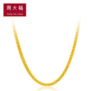 CHOW TAI FOOK 周大福 周大福  依恋 肖邦链 足金黄金项链 F172885 足金